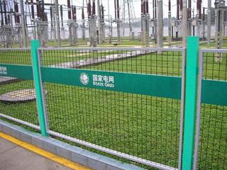 核电站护栏网